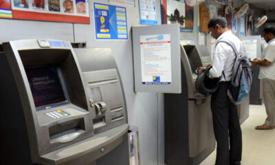 Rent out your property to bank or ATM